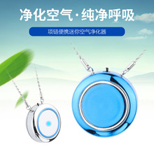 New Necklace air purifier portable negative ion air purifier with small oxygen bar at home air purifier air purifier high quality oxygen bar negative ion air purifier machine exchangeable hepe activated carbon filters ozone for disinfection