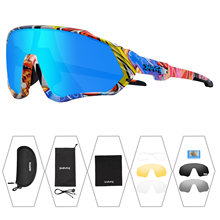 Очки солнцезащитные поляризационные для мужчин и женщин, спортивные, для горных велосипедов, 5 линз