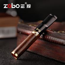 ZOBO oryginalne heban blackwood trzy filtracja filtr uchwytu papierosa typ cyklu czyszczenie papierosa tanie tanio Pudełko na prezent