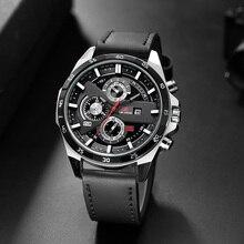 Mens Watches Top Brand Luxury Men's Quartz Wristwatches Sports Fashion Waterproof Date Male Clock Leather Strap Military Watch цена в Москве и Питере