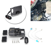 Motorcycle Multi-functional Mobile Phone Navigation Bracket USB Phone Charging For BMW R1200GS ADV Adventure F700GS 800GS цена в Москве и Питере