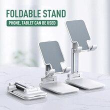 Mobile Phone Holder Support Desktop Holder Live Tablet Folding Lifting For