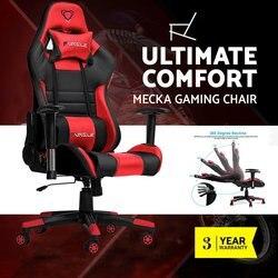 Furgle 12 часов Быстрая доставка компьютерный стул игровой стул с высокой спинкой Синтетическая кожа Интернет стул регулируемый подлокотник