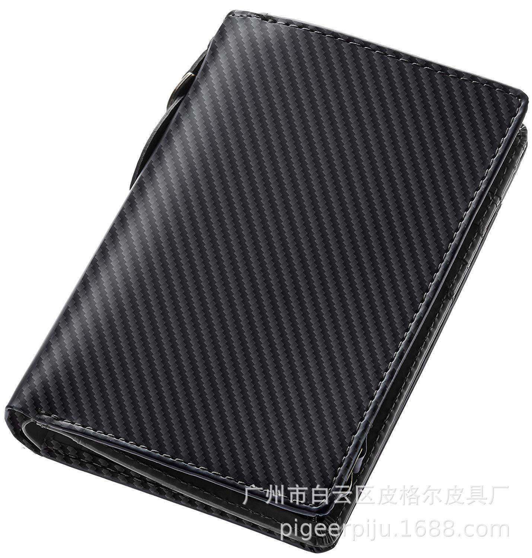 Japanese Style Creative Genuine Leather Verticle Card Bit More Carbon Fiber Pattern Purse, Cowhide Organ Zipper Coin Purse