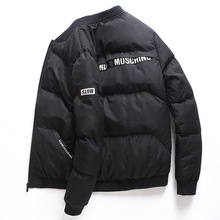 Solid Black Duck Down Winter Jacket Thicken Warm Coat For Me