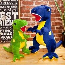 Милые плюшевые игрушки динозавра мягкие куклы животных подарок