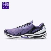 Professional big size marathon 42km running shoes breathable