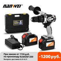 21V 13mm Akku-bohrschrauber Industrie Grade Bürstenlose Auswirkungen Bohrer 1/2