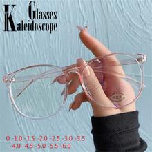 Moda wykończone okulary dla osób z krótkowzrocznością kobiety mężczyźni ponadgabarytowe przezroczyste krótkowzroczne okulary na receptę dioptrii-1 0 1 5 2 0 2 5 to -6 tanie tanio Kaleidoscope Glasses Unisex CN (pochodzenie) OKULARY DO CZYTANIA MIRROR JSY1884 5 3cm Z poliwęglanu 5 6cm Octan Prescription glasses for myopia