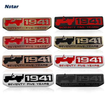 цена на Nstar 1pc 1941 Car Emblem Copper Styling 75th Auto Styling Badge Decoration Sticker For JEEP Wrangler 3.0L Sahara 2016 024