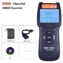 10 قطعة/الوحدة OBDII D900 v2018 رمز القارئ OBD2 الماسح الضوئي EOBD رمز الماسح الضوئي CAN-BUS لايف بيانات DTC OBD تحقق محرك متعدد ماركة السيارات