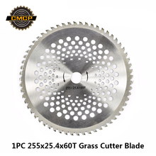 1 шт. 10 дюймов для газонокосилки сменный нож резак 60 т кусторез Циркулярный пильный диск легированный нож для резки травы 255 мм режущий диск