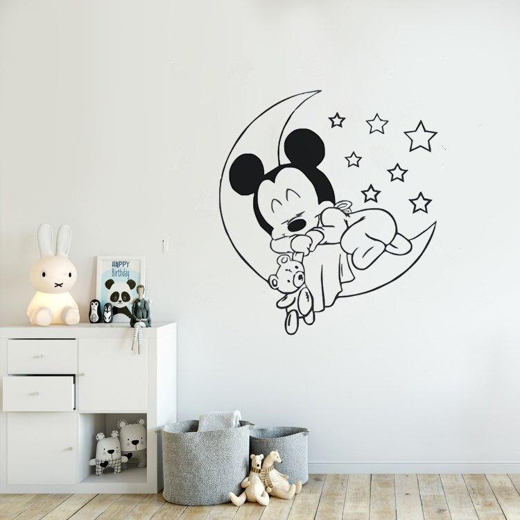 Little Bear On Moon Stars Any Name Vinyl Sticker Decall Kids Room
