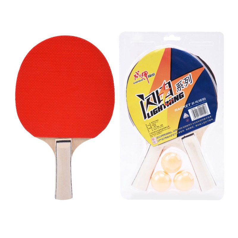 Armour Ping Pong Shot Beginners Penhold Horizontal Position Children Students Ping Pong Racket 2 Loaded Cheap Ppqp