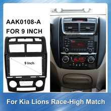 Fascia-Frame Trim Dvd-Mounting-Dashboard Radio Android Naviagtion 9inch Plastic for KIA