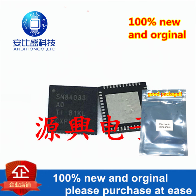 2pcs 100% New And Orginal SN84033 SN84033AO SN84033-A0 QFN In Stock