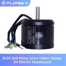 Flipskyブラシレスモータ電動自転車用/スケートボードbldcベルトモータ6354 190KV 2450ワットシャフト8ミリメートル