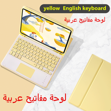 Arapça touchpad klavye iPad kılıfı 8th 10.2 Pro 11 2020 hava 3 10.5 Pro 10.5 7th 10.2 kapak W kalemlik touchpad klavye
