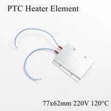 1 шт. 77x62 мм 220 в 120 градусов Цельсия алюминий PTC нагревательный элемент постоянный термостат термистор воздушный Датчик нагрева с оболочкой