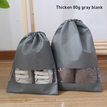 Buy High Quality Non-Woven Dust Storage Bag For Shoes Cloth As Travel House Storage Tools Drawstring Organizer Storage Protector directly from merchant!