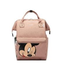엄마 배낭 출산 기저귀 가방 가방 미니 마우스 기저귀 가방 여행 배낭 간호 가방 또는 베이비 케어 미키 엄마 가방