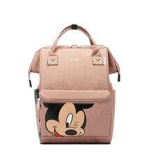กระเป๋าเป้สะพายหลังผ้าอ้อมกระเป๋าสำหรับ Mon MINI Mouse กระเป๋าผ้าอ้อมกระเป๋าเป้สะพายหลังกระเป๋าพยาบาลหรือ Baby Care Mickey mommy กระเป๋า