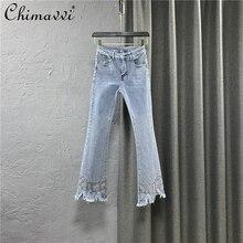 Bottom Pants Women's Hole Raw Hem Jeans Light Blue Slim Denim Pants Female Wide Leg Bootcut Pants High Waist Trousers