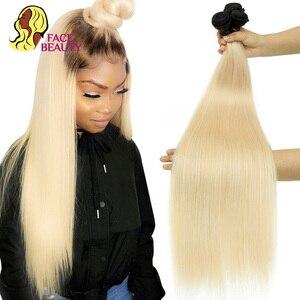 Image 1 - Face Beauty 1B 613 Ombre Blonde Brazilian Straight Hair Bundles 2 Tone Dark Roots Platinum Remy Human Hair Weave 1/3/4 Bundles