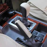 Couro genuíno botão do deslocamento de engrenagem capa freio mão para toyota land cruiser prado 150 2010 2012 2013 2014 2015 2016 2017 2018