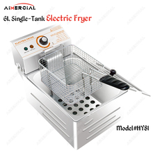 HY81/HY82 electric fryer commercial stainless steel Deep Oil Fryer 6L/12L Frying Machine for chips/fried chicken цена и фото