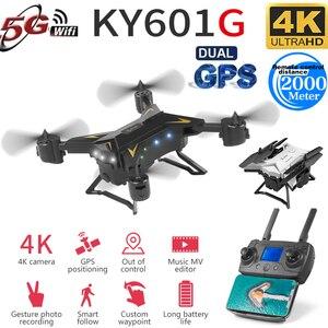 Image 1 - Yeni varış GPS Drone Quadcopter 2000 metre kontrol mesafesi RC helikopter Drone ile 5G 4K HD kamera katlanabilir KY601G KY601S