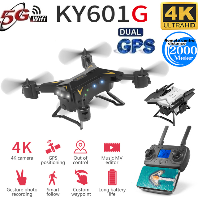 Yeni varış GPS Drone Quadcopter 2000 metre kontrol mesafesi RC helikopter Drone ile 5G 4K HD kamera katlanabilir KY601G KY601S