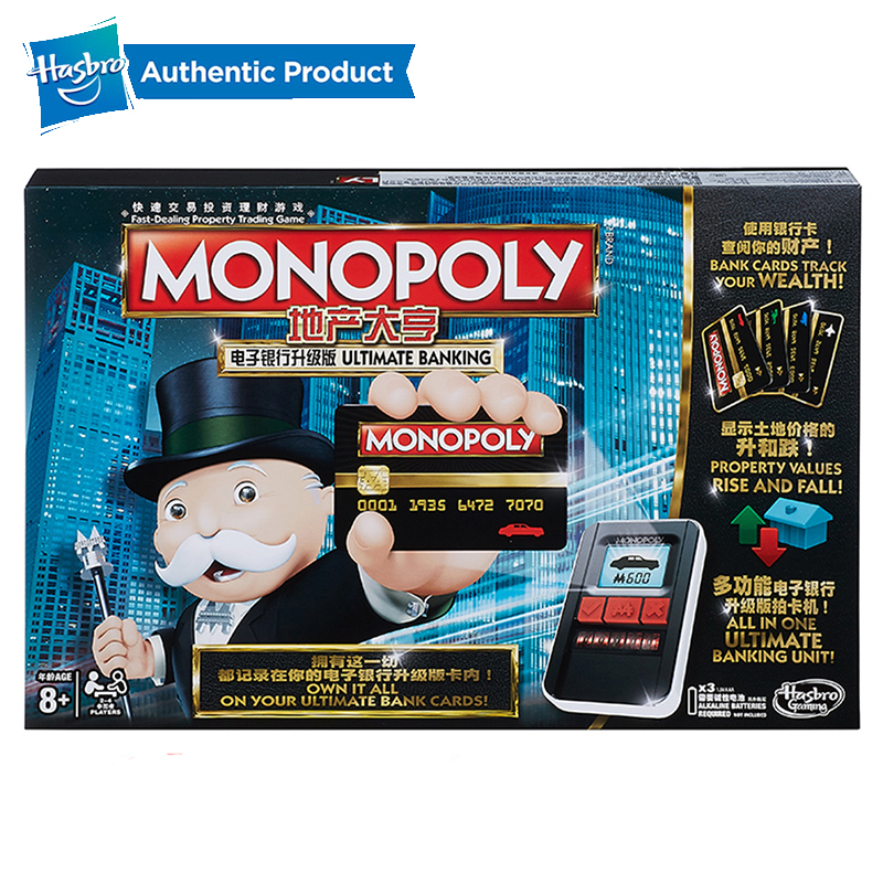 Hasbro, el juego de monopolio electrónico, juegos para adultos, familia, fanáticos populares, actualización de la banca electrónica