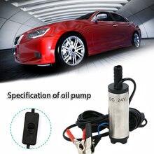 Электрический масляный насос автомобильный двигателя 12 В 24