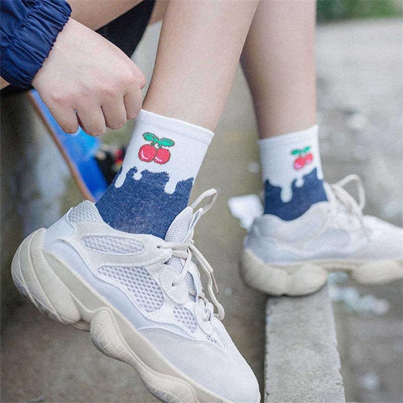 Individual or Lot Milk /& Fruits Sock Street