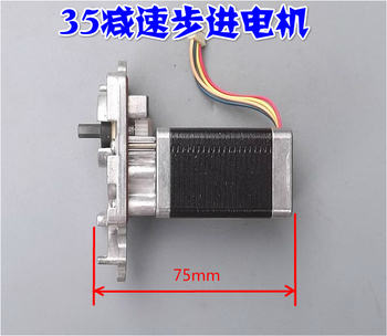 Servo stepper motor control driver / deceleration stepper motor / precision 35 stepper motor controller скульптура рыба ангел stepper