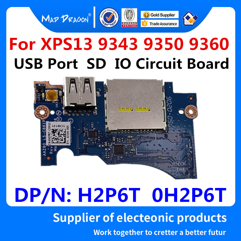 XHT5V Original fan XHT5V DC28000F2F0 for Dell XPS13 9343 9350 9360 9530 NEW