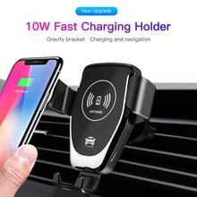 KISSCASE 중력 자동차 무선 충전기 아이폰 8 플러스 XR XS 맥스 X Qi 빠른 무선 차량용 충전기 삼성 갤럭시 S10 플러스 S10