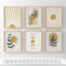Boho abstrato paisagem nórdico posters e impressões amarelo galeria de arte da parede pintura em tela sol folha linha arte imagens decoração