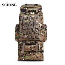 100L กระเป๋าเป้สะพายหลังทหาร MOLLE Camping กระเป๋ากระเป๋าเป้สะพายหลังยุทธวิธีผู้ชายเดินป่ากลางแจ้งกีฬากระเป๋า XA231WA