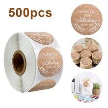 500 шт этикетка Стикеры 1 дюйм рулон для дней рождения держащих