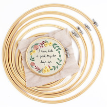13cm 18cm 23cm 30cm Embroidery Cross Stitch Bamboo Rings 1 Pc Hand Show Sewing Tambour Frame Hoops Shed