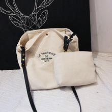2020 nowa prostota duża pojemność dziewczyny płótno torba na ramię torba na zakupy dla kobiet torebki plażowe torby na zakupy tanie tanio Wiadro CN (pochodzenie) Na co dzień Wnętrze slot kieszeń Wszechstronny Hasp WOMEN List NONE SOFT