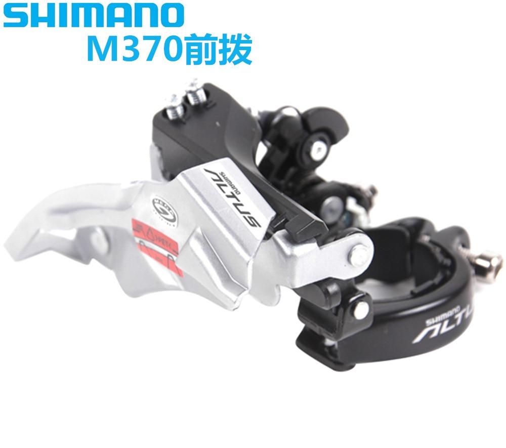 Shimano SHIMANO M370 Kit 9 Speed 27 Speed Front Derailleur Rear Derailleur Dip Mountain Bicycle Speed Regulator Small Set|  - title=