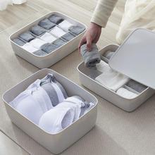 PP organizery do szafy skarpetki bielizna pudełko do przechowywania biustonoszy z pokrywkami dzielniki do szuflad organizery do szafy pudełka na ubrania wiele rozmiarów tanie tanio RUBBER 29 5*20 5*12 Storage Bags Underwear Storage Bag Wardrobe Three-dimensional Type Eco-Friendly Multi-size Storage Box