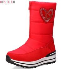 купить Promotion Women Snow Boots Woman Platform Wedges Fashion Slip-on Waterproof Winter New Plus Velvet Warm Shoes дешево