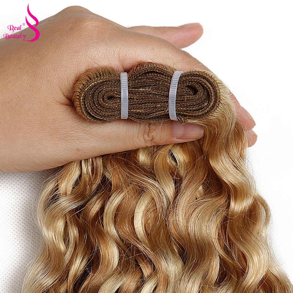 Настоящая красота Омбре бразильские волосы водяная волна P27/613 двухцветные человеческие волосы для наращивания пучки переплетенных волос Auburn 1 шт. remy волосы бесплатная доставка