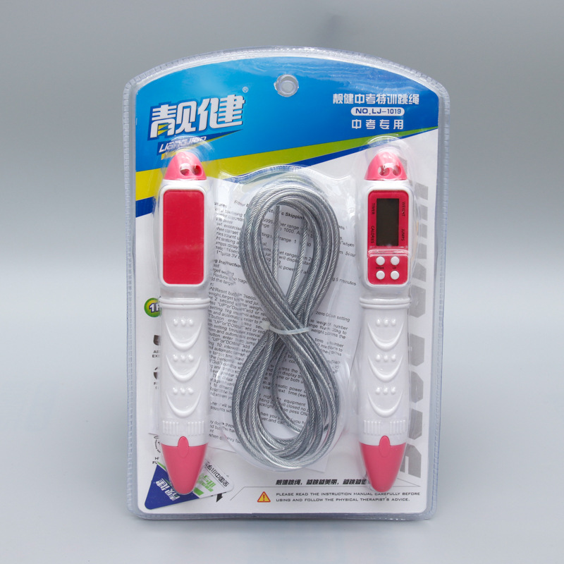 Liang Jian Manufacturers Direct Selling Sports Game Jump Rope Plastic Handle Calories Electronic Counting Steel Wire Gift Boxed