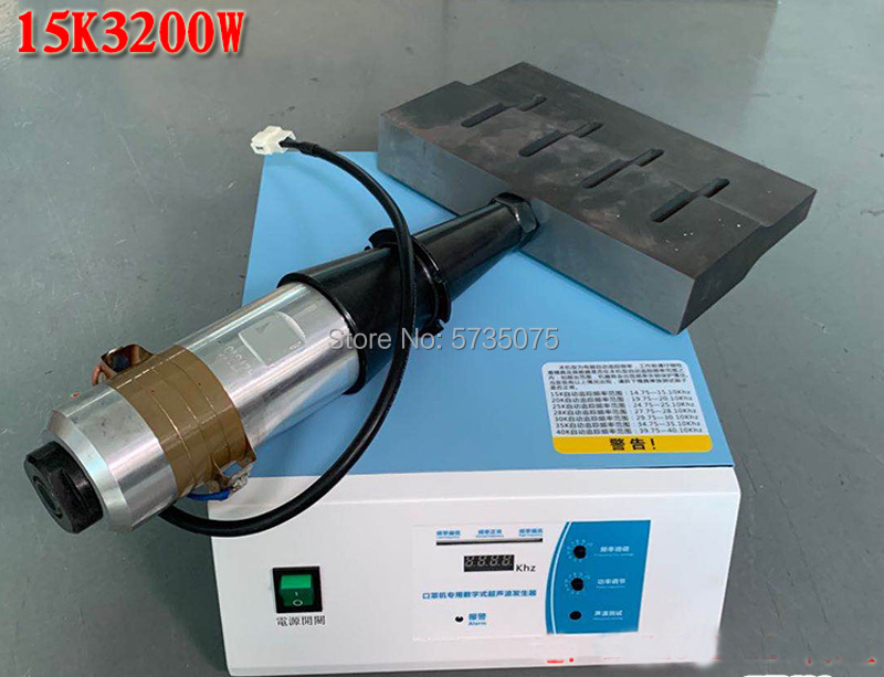 Ultrasonic Generator 15K 3200W For Mask Machine