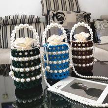 Premium pluszowa tkana zroszony perła torebka moda zima panie luksusowe perła łańcucha torba kobiety wieczór prezent torby torebki tanie tanio ENJOININ Flap Torby na ramię Na ramię i torby crossbody CN (pochodzenie) Hasp HARD Otwarta kieszeń 2020-11 Poliester